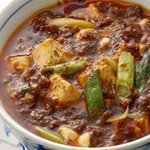 陳麻婆豆腐 - 料理写真: