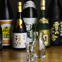 和食に合うお酒をご用意