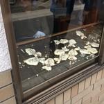 米澤たい焼店 - 2016.5天然もの