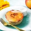 焼きたてチーズタルト専門店PABLO - 料理写真:季節限定 焼きたてミニチーズタルト マンゴー×ココナッツ