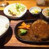 リセットキッチン - 料理写真:ハンバーグランチ800円