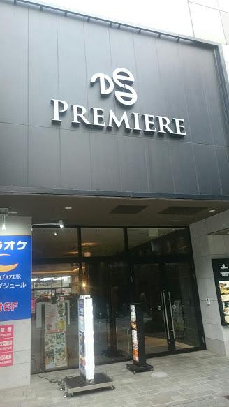 個室×スペインバル ケセラセラ センター北店