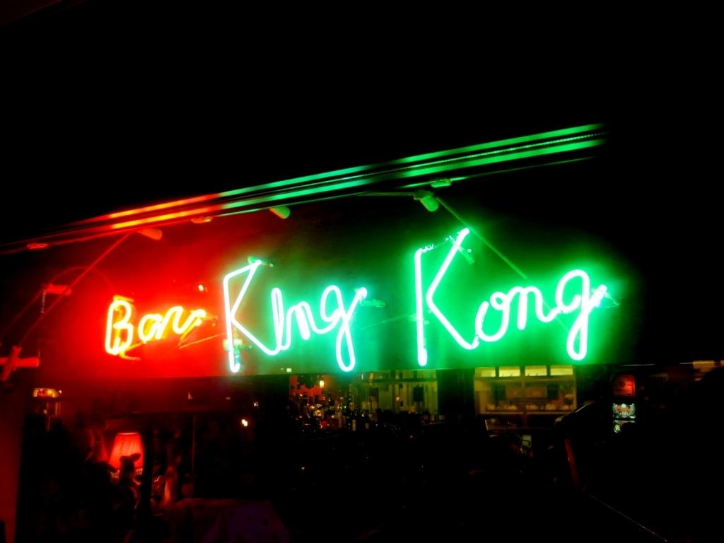 バー キングコング
