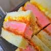 なおらい - 料理写真:ヘレカツサンド
