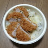 とんかつ まい泉 - 料理写真:塩ヒレカツ丼