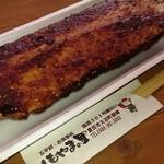 食事処 下山の里 - 料理写真: