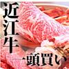 柊家 - 料理写真: