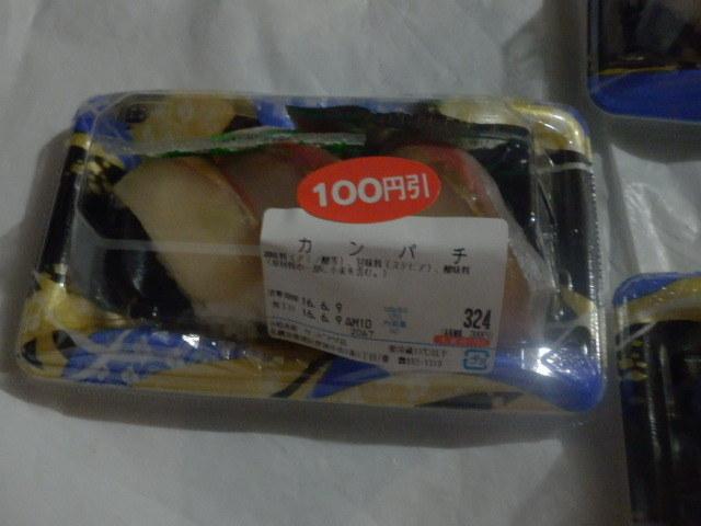 小松水産 サンピアザ店