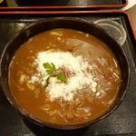 こんぴら茶屋 - トマト牛カレーうどん