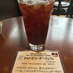 52192641 - コンペティション・アイスコーヒー(税込702円)、シャパドン・デ・フェフォ