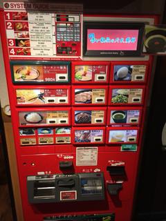 一蘭 - わかりやすい券売機