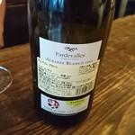 バルコ札幌 - ドリンク写真:白ワイン