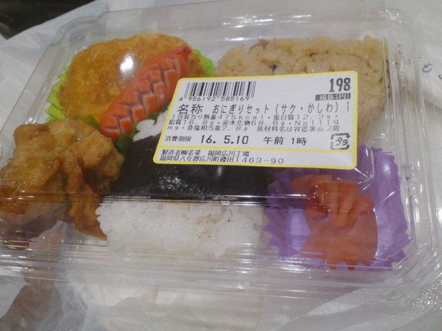 西友 長崎駅店