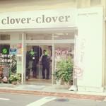 クローバー クローバー -