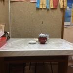 味楽 - テーブル席