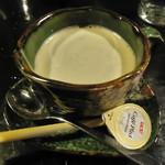 百年古家 大家 - 食後のコーヒー