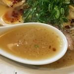 藤しろ - スープ