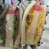サンドイッチハウス メルヘン - 料理写真:パストラミサンドとカボチャサラダ
