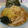 ヤマト - 料理写真:ネギラーメン 750円