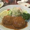 もつ焼き 稲垣 - 料理写真:いなバーグ