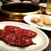 韓の家 - 料理写真: