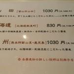 52258508 - メニュー