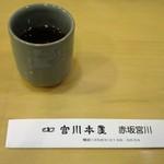 宮川本廛 - (2016年6月)ランチ:お茶