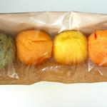ぱん屋のぺったん - カラフル野菜パン