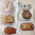 ツマガリ - 変わった名前の多い焼き菓子たち