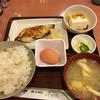 玉乃光酒蔵 - 料理写真:日替りは黒ムツ西京焼