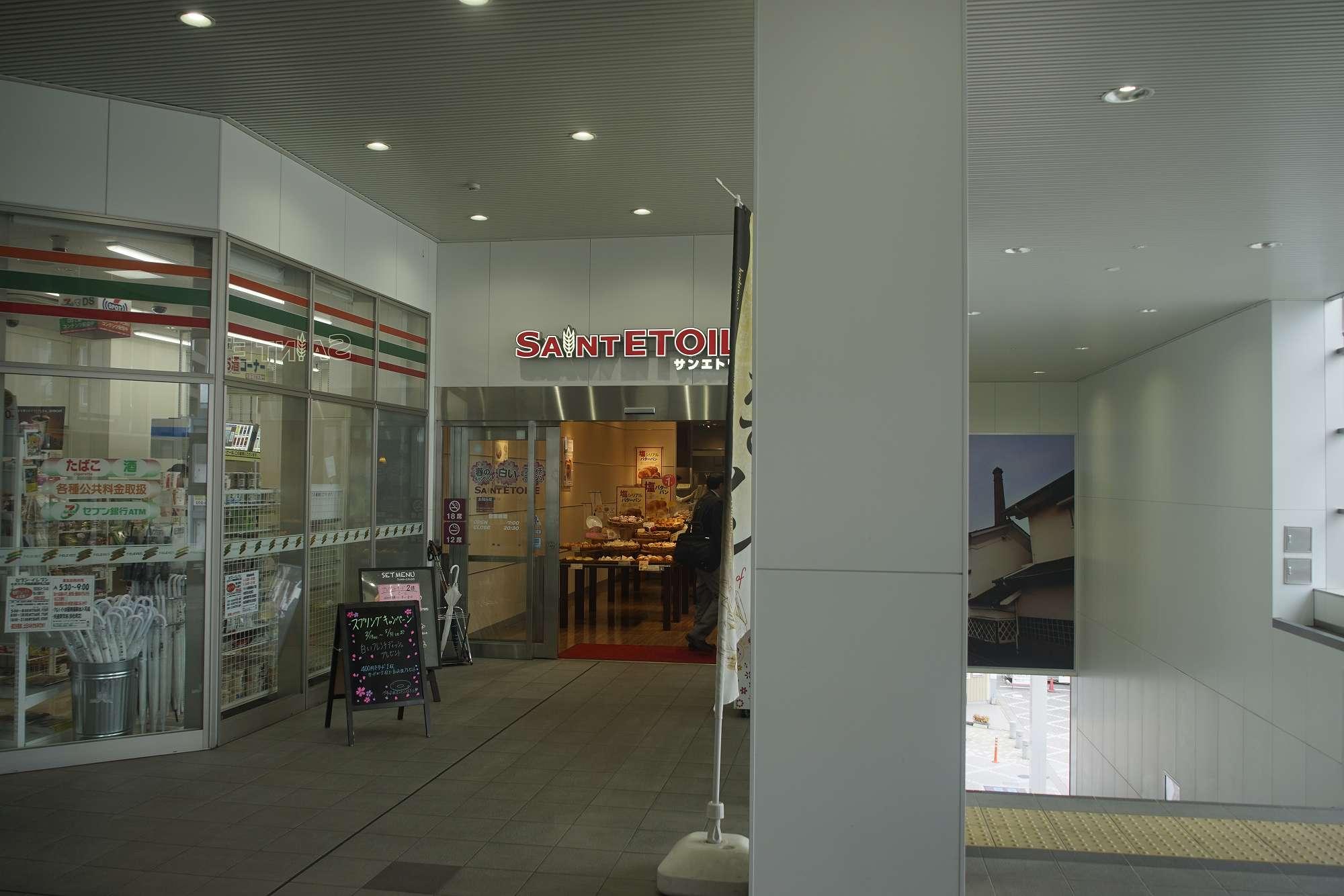 サンエトワール 西条店