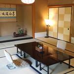 京都 吉兆 - 部屋