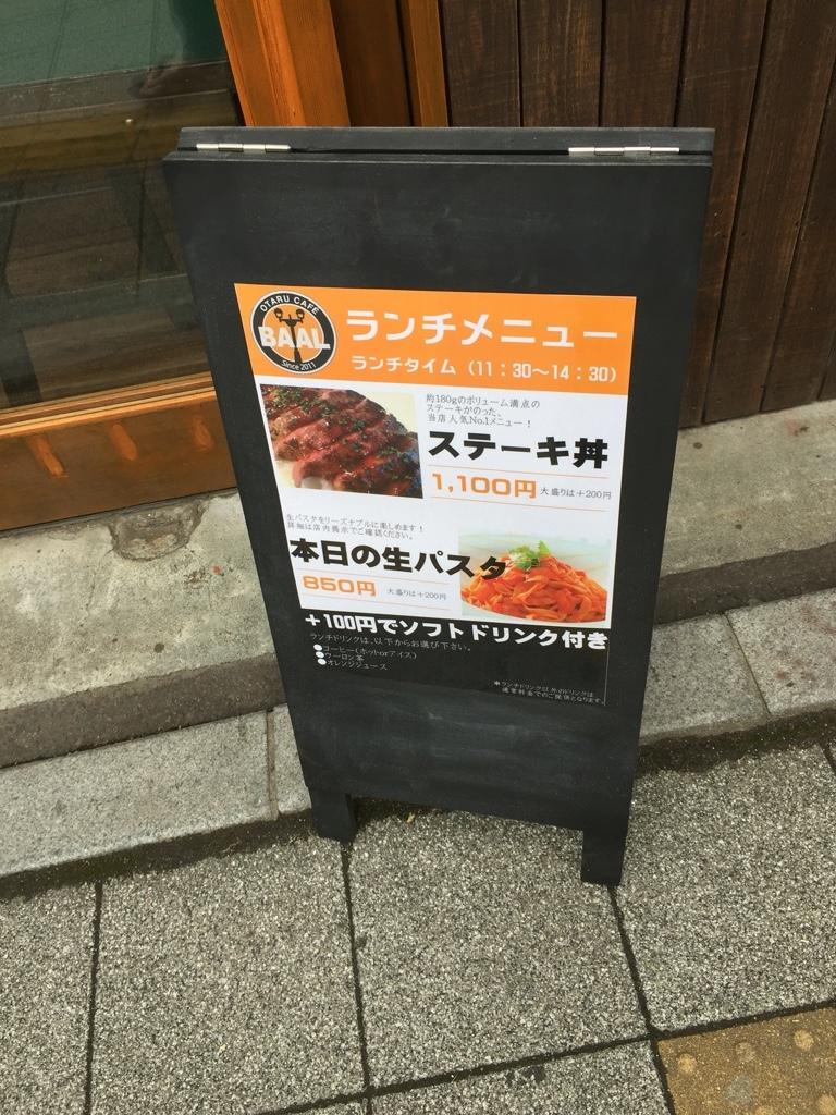 CAFE' BAAL