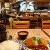 河鹿 - 料理写真:Aランチ 810円