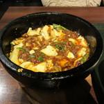 陳家私菜 - 頂天石焼麻婆豆腐定食<頂天麻婆> 800円