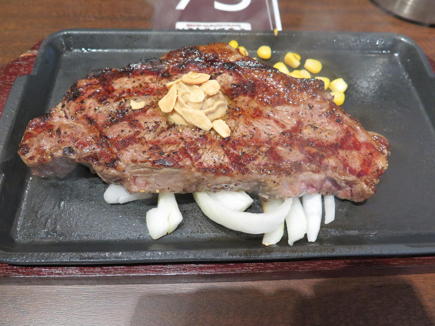 いきなりステーキ 藤沢店