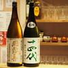 泰山木 四富会館 - ドリンク写真:月に一回の限定入荷『十四代』『飛露貴』