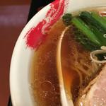 52297592 - スープ