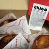 RINGO - 料理写真: