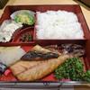みろく庵 - 料理写真:さば塩焼き定食