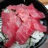 立ち食い処 やよい - 料理写真:マグロ丼