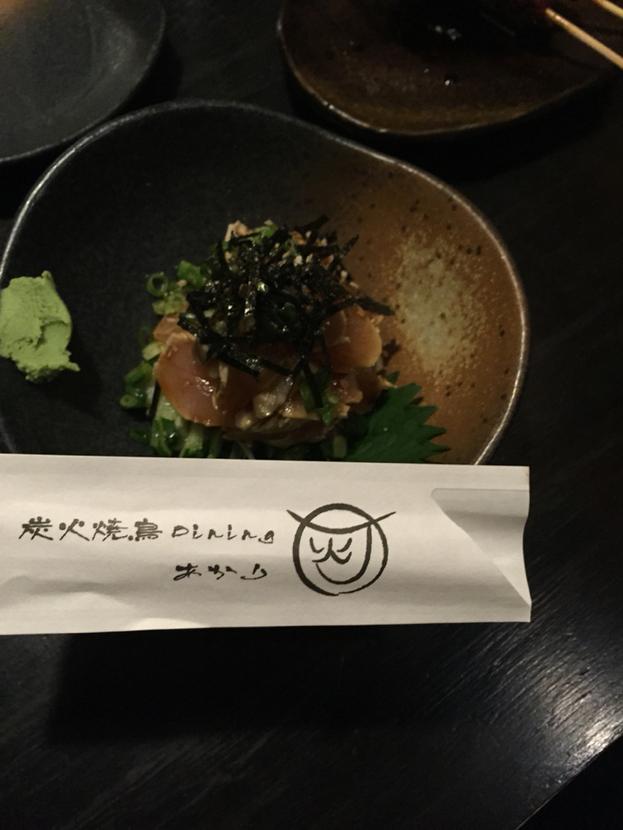 あかり 井荻店