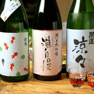 《琉球酒》泡盛、焼酎もご用意しております。