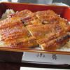うなぎ 淡水 - 料理写真:天然口細青鰻のアップ