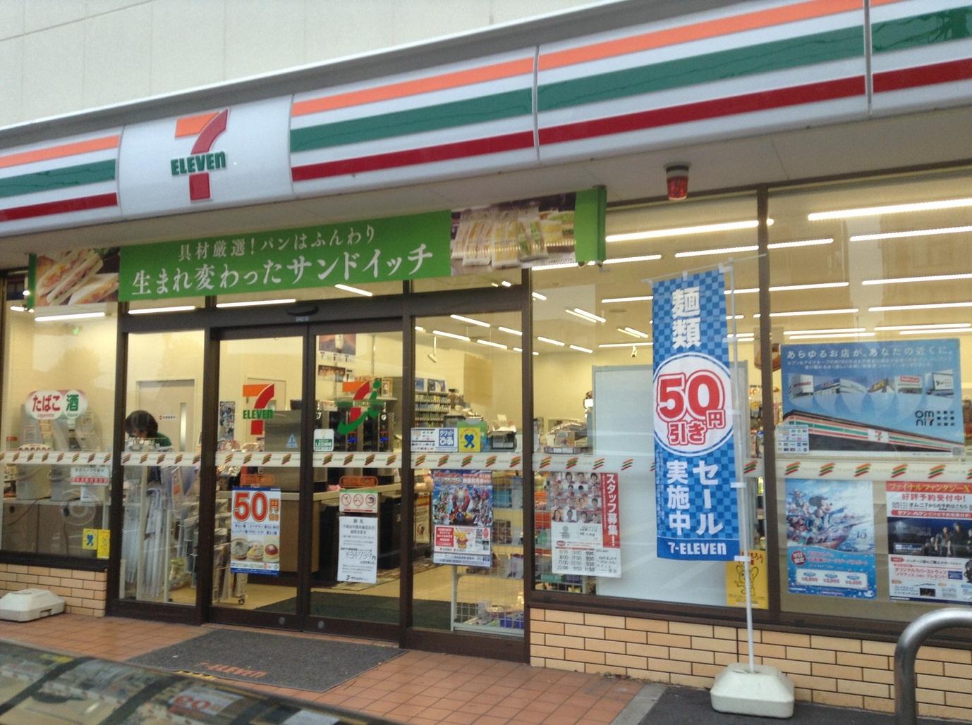 セブンイレブン 世田谷尾山台店