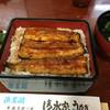 清水家 - 料理写真:うな重  2,700円