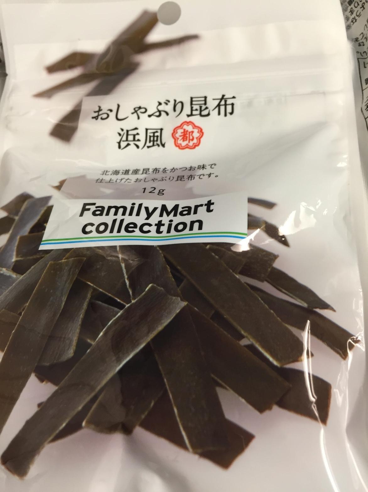ファミリーマート 近鉄上本町駅地下1番ホーム店