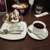 高倉町珈琲 - 料理写真:チョコバナナソフトと濃味コーヒー