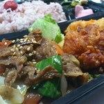 レストハウスウエノ - 雑穀米MIX弁当