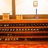 やま茶屋 - ドリンク写真:ワイン